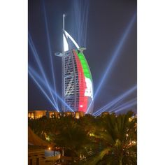 who designed the uae flag