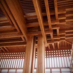 2001 | Komyoji | 南岳山光明寺 | Saijo Ehime Prefecture | Shikoku