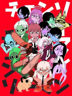 Otaku Anime, Anime Manga, Wall Prints, Poster Prints, Cloud Wallpaper, Man Logo, Dope Art, Itachi Uchiha, Art Pages