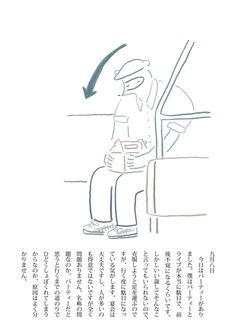 日記Diary: 画像