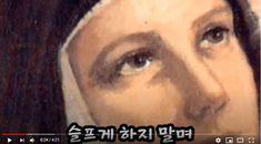 'Nada te turbe' en coreano