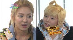 [CAP] 120407 청춘불패2 써니 효연 #Sunny  #Soonkyu #Hyoyeon #SNSD