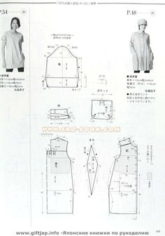 giftjap.info - Интернет-магазин   Japanese book and magazine handicrafts - MRS STYLE BOOK 2009-06
