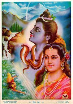 Mahakal Shiva, Shiva Art, Ganesha Art, Hindu Art, Lord Shiva Painting, Buddha Painting, Shiva Shankar, Navratri Images, Shri Hanuman