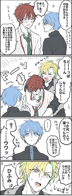 Kuroko's Basketball, Rap Battle, Bungo Stray Dogs, Kuroko No Basket, Haikyuu, Comics, Shit Happens, Anime, Twitter