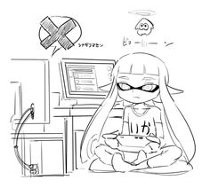「SQUIDDER SPINNER」/「なおかど」の漫画 [pixiv] #Inkling