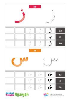 Assalamuálaikum, Ayah Bunda...  Melanjutkan postingan lalu tentang Flashcard Hijaiyah , kali ini kami ingin berbagi lagi sebuah worksheet ... Alphabet Crafts, Alphabet Worksheets, Kindergarten Worksheets, Write Arabic, Learn Arabic Online, Arabic Alphabet For Kids, Arabic Lessons, Learning Methods, Arabic Language