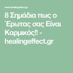 8 Σημάδια πως ο Έρωτας σας Είναι Καρμικός!! - healingeffect.gr Pos, Shelf, Relationship, Shelving, Shelving Units, Relationships, Shelves