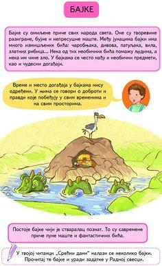 1463007_325053424302458_1074958815_n Serbian Language, Diy Crafts For Gifts, Mandala Design, Speech Therapy, Preschool Activities, Design Art, Kindergarten, Poems, Classroom