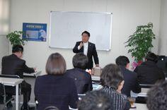 JEUNESSE GLOBAL KOREA 대구교육센터 신규사업설명회  비전특강<중요한것과 필요한것을 구분하라!> 김세우대표님