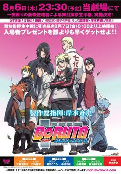 Masashi Kishimoto's Boruto one-shot manga previewed online - http://sgcafe.com/2015/07/masashi-kishimotos-boruto-one-shot-manga-previewed-online/
