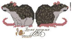 Фотографии Уголок рукоделия. Изделия из бисера. Peyote Patterns, Beading Patterns, Beaded Animals, Bead Earrings, Bead Weaving, Beaded Embroidery, Diy And Crafts, Eye Candy, Cross Stitch