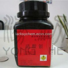 Silver nitrate (AR) - China Silver nitrate high purity reagent, SY