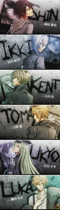 Immagine di kent, shin, and ikki