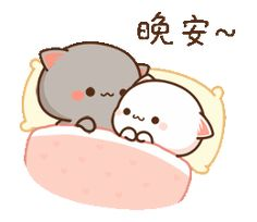 The perfect MochiMochiPeachCat GoodNight Kiss Animated GIF for your conversation. Discover and Share the best GIFs on Tenor.