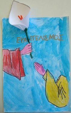 Ευαγγελισμός Kindergarten, Crafts For Kids, Tie Dye, Preschool, Drawings, Children, Ideas, Awesome Things, Diy Crafts