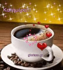 With Tenor, maker of GIF Keyboard, add popular Coffee animated GIFs to your conversations. Share the best GIFs now >>> Good Morning Coffee Gif, Cute Good Morning Images, Good Morning Breakfast, Good Morning Flowers, Good Morning Good Night, Coffee Break, Morning Msg, Coffee Heart, I Love Coffee