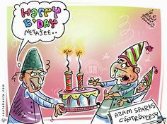 The 75th birthday bash of SP supremo Mulayam Singh Yadav, who rode an imported Victorian-style `buggy` on Friday, kicked up a controversy over its funding with party leader Azam Khan saying that money has come from terror group Taliban and Dawood Ibrahim.