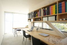 ミラボと実家 /a couples working studio & their parents home: Interior Work, Interior Architecture, Interior And Exterior, Interior Design, Home Library Design, Dream Home Design, House Design, Wood Interiors, Office Interiors