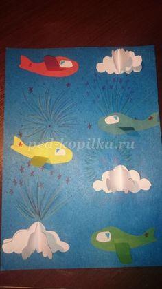 Объемная аппликация из цветной бумаги для детей от 5 лет. Самолеты