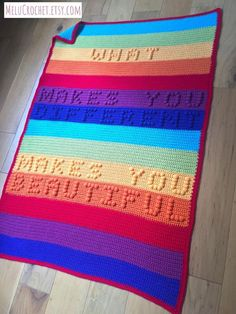 What makes you different makes you beautiful -blanket By Melu Crochet pattern Modern rainbow baby nursery bobble stitch Chart/Puff/Popcorn Baby Afghan Crochet, Crochet Blanket Patterns, Crochet Blankets, Modern Crochet Patterns, Rainbow Crochet, Bobble Stitch, Yarn Sizes, Crochet For Boys, Makes You Beautiful