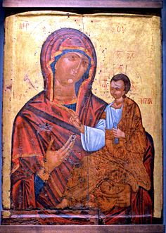 Музей Византийской культуры Салоники, Греция From Museum of Byzantine Culture Thessaloniki, Greece