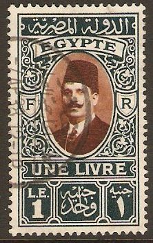 Egypt 1927 £E1 Brown and green King Faud I Series.