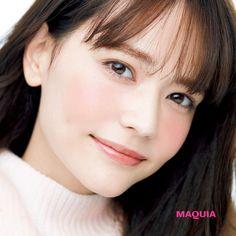 「MAQUIA」5月号では、1パーツを変えるだけで確実に可愛くなれるメイクテクを掲載中。今回は、ヘルシーな表情&立体的な頬をつくるチーク術を紹介します。外オレンジ×中ピンクの重ねづけオレンジを丸く入れた中央に、青みピンクをオン... J Makeup, Girls Makeup, Love Makeup, Beauty Makeup, Makeup Looks, Hair Beauty, Beautiful Girl Makeup, Gorgeous Eyes, Pretty Eyes