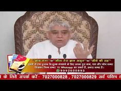 Episode 786 Sant Rampal Ji Maharaj Satsang on Stv Haryana News Wisdom Quotes, Drugs, God, Youtube, News, Bollywood, Free, Dios, Praise God