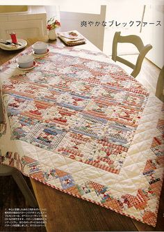 Quilts Japan - Log Cabin 2