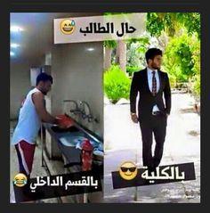 هههههه100%