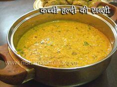 Haldi Ki Sabzi Recipe Turmeric Curry with Peas Raw Turmeric, Sabzi Recipe, Desi Ghee, Indian Food Recipes, Ethnic Recipes, Indian Curry, Bitterness, Curries, Curry Recipes