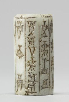 Cylinder Seal with Two Figures and Inscriptons, Unknown date (Old Babylonian)