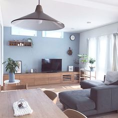 Living Room Goals, Home Living Room, Living Room Decor, Living Spaces, Gray Home Offices, Home Wall Painting, Muji Home, Japanese Living Rooms, Room Interior