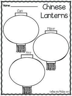 FREE Chinese New Year Lantern Graphic Organizer