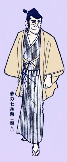 カムイ伝 夢の(夢屋)七兵衛 (商人)
