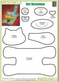 Resultado de imagen para moldes de animales para hacer almohadones