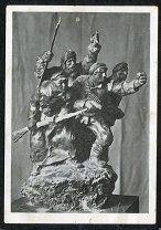 #ОТКРЫТКА ОКТЯБРЬСКАЯ РЕВОЛЮЦИЯ СКУЛЬПТУРА (5-4) - 500 р. #  СОСТОЯНИЕ НА ФОТО. ПРОКОЛЫ БУМАГИ1930-1939 год