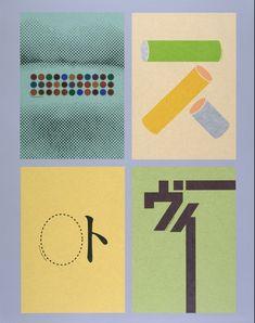 ファーストヴィンテージ | good design company Japanese Graphic Design, Graphic Design Layouts, Graphic Design Print, Modern Graphic Design, Graphic Design Illustration, Graphic Design Inspiration, Layout Design, Design Art, Web Design