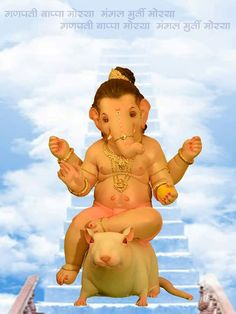 Hanuman, Durga, Shiva Photos, Ganesh Wallpaper, Ganpati Bappa, God Pictures, Lord Ganesha, Hinduism, Winnie The Pooh