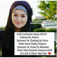 Allah ka zikr me sukoon. Allah Quotes, Muslim Quotes, Hindi Quotes, Islamic Inspirational Quotes, Islamic Quotes, Islamic Dua, Wife Quotes, Woman Quotes, Love Quates