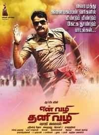 En Vazhi Thani Vazhi (2015) Tamil - Hindi Dubbed 400mb Download HDRiP