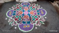 Rangoli Rev's new type chikku kolam 2. 12 dots 2 lines end with 2 dots. | www.iKolam.com