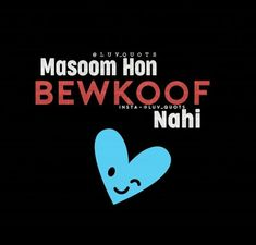 Nav jivan Funky Quotes, Swag Quotes, Girly Quotes, Cute Quotes, Shirt Quotes, Desi Quotes, Hindi Quotes, Quotations, Jena