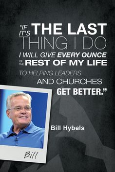 Hybels quote