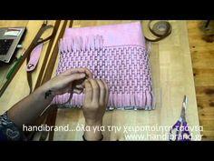 Καμβάς για τσάντες,Βήμα βήμα, Βάση BASKET με eco λωρίδες - YouTube