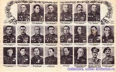 "Журнал ""Фронтовая иллюстрация"", май 1945 г."