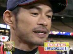 WBC final Ichiro Interview