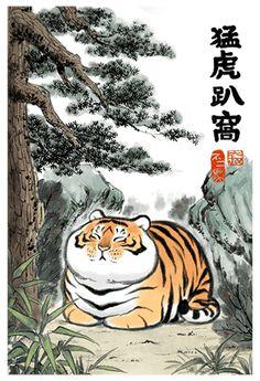 สติ๊กเกอร์ไลน์ Tiger Going Down the Mountain - line2me.in.th Dream Drawing, Cat Drawing, Tiger Illustration, Cute Tigers, Tiger Art, Cute Animal Drawings, Pretty Art, Aesthetic Art, Asian Art