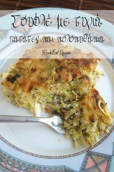 Σουφλέ με τυριά, πατάτες και κολοκυθάκια - cookeatup